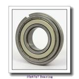 35 mm x 47 mm x 7 mm  NTN 5S-7807CG/GNP42 angular contact ball bearings